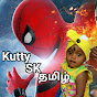 Kutty SK Tamil