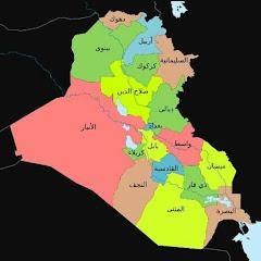 عراقي Iraqi