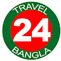 Travel Bangla 24
