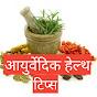 Health Jeevan