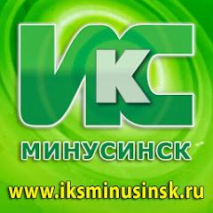 IKSMinusinsk