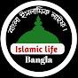 Bangla Islamic Life