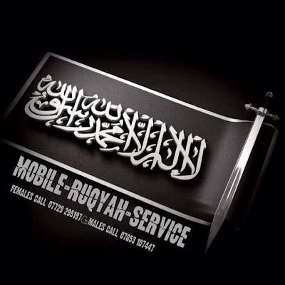Mobile Ruqyah & Hijamah Service   Sri Lanka VLIP LV
