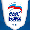 Единая Россия- Чеченская Республика