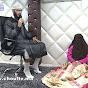 الراقي المغربي عبد العالي بالحبيب