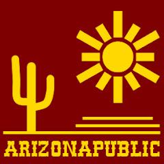 ArizonaPublic