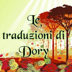 Le traduzioni di Dory