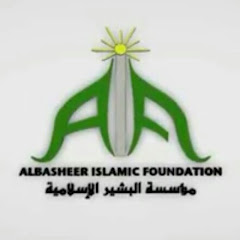 Al-Basheer Islamic Foundation