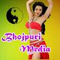 Bhojpuri Media