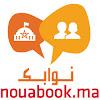 Nouabook Maroc