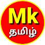 Mk Tamil