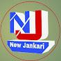 New Jankari