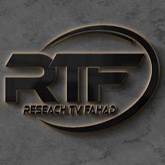 Research Tv Pakistan
