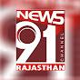 News 91 Udaipur