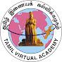 Tamil Virtual Academy