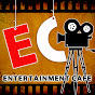 Entertainment Cafe 2017