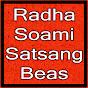 Radha Soami Satsang