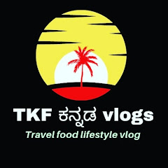 Success Kannada