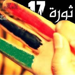 ImazighenLibya