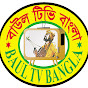 BAUL TV Bangla