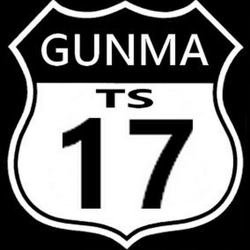 GUNMA-17