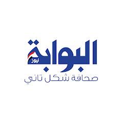 Al Bawaba video | فيديو البوابة