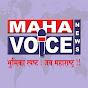 Mahavoice News