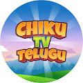 Channel of Chiku TV Telugu