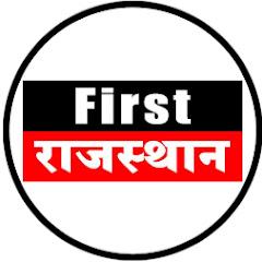 First Rajasthan