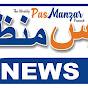 Pasmanzar News