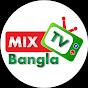 Mix Tv Bangla