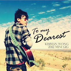 Kimman Wong