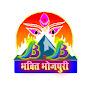 Pardesi Films - Bhagti Sagar