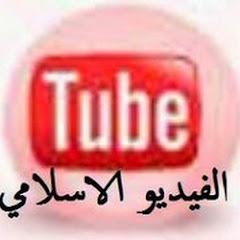 Islamic0Videos