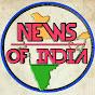 News of India True