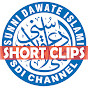 SDI ShortClips