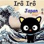 IrôIrô Japan - a vida