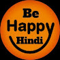 Health care Hindi