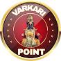 Varkari point