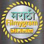 Marathi filmygram