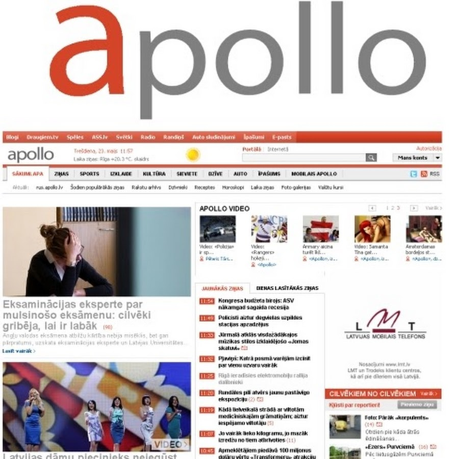 Apollo.Lv