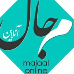Majaal online