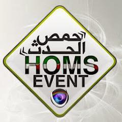 HomsEvent
