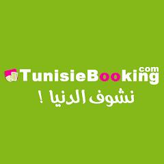 TunisieBooking