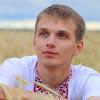 Ярослав Гула