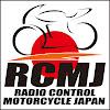 RcMotorcycleJapan