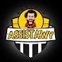 أسيستاوى - Assistawy