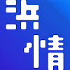 浜松情報専門学校