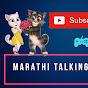 MARATHI TALKING TOM