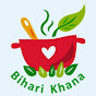 Bihari Khana